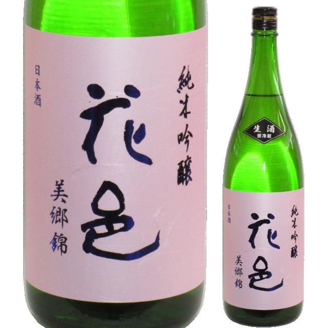 【日本酒】両関 純米吟醸「花邑」美郷錦 生酒
