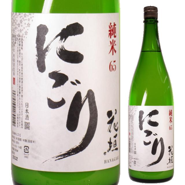 【日本酒】花垣 純米 にごり新酒【29BY】