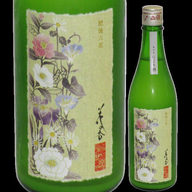 【日本酒】IDOMIシリーズ「花の香」夏 肥後六花 にごり酒 720ml【限定酒】