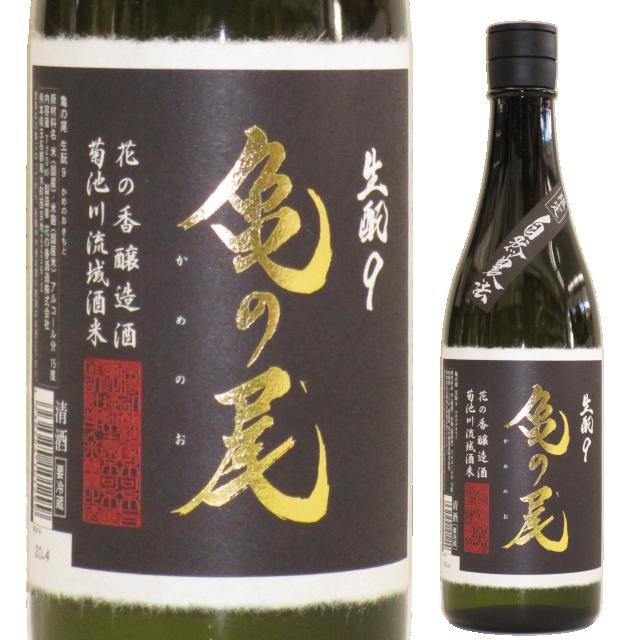 【日本酒】「花の香」限定自然農法 亀の尾 生もと9【限定酒】