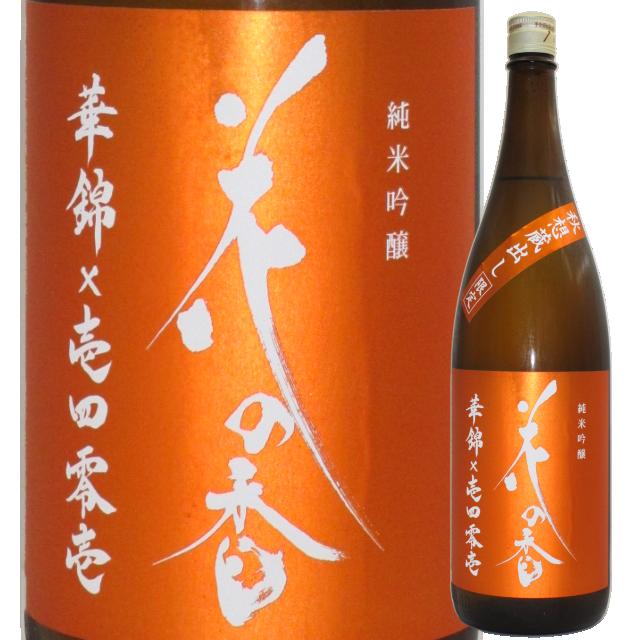 【日本酒】純米吟醸「花の香」華錦×1401ひやおろし【限定酒】