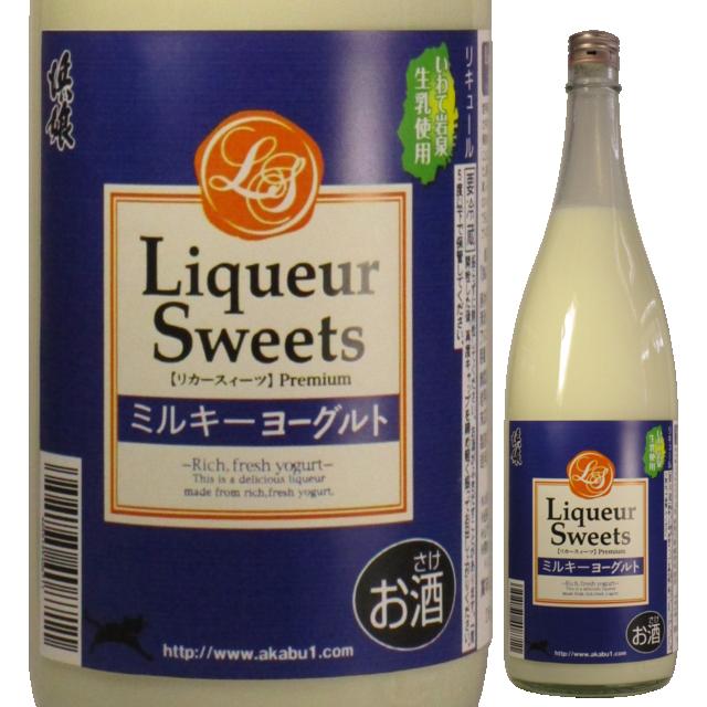 Liqueur Sweets ミルキーヨーグルト 1800ml