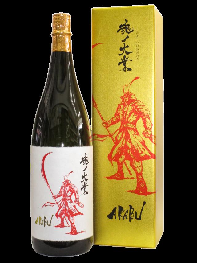 【日本酒】AKABU 大吟醸 魂ノ大業【限定酒】