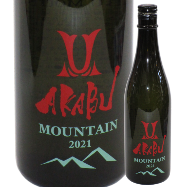 【日本酒】AKABU MOUNTAIN 2021 純米