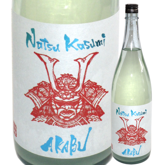 【日本酒】AKABU 純米夏霞 Natsu Kasumi