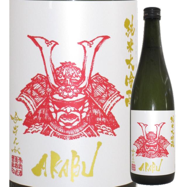 【日本酒】AKABU 純米大吟醸 吟ぎんが50【限定酒】