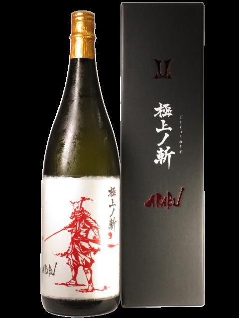 【日本酒】AKABU 純米大吟醸 極上ノ斬(ゴクジョウノキレ)(箱付)【限定酒】