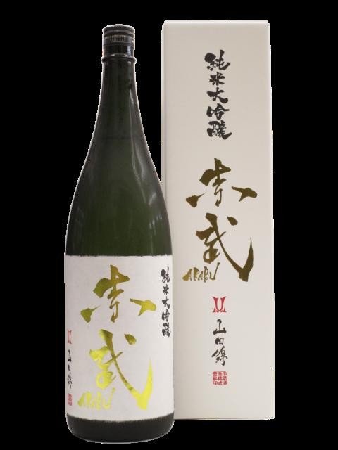 【日本酒】AKABU 純米大吟醸 山田錦40(箱付)【限定酒】