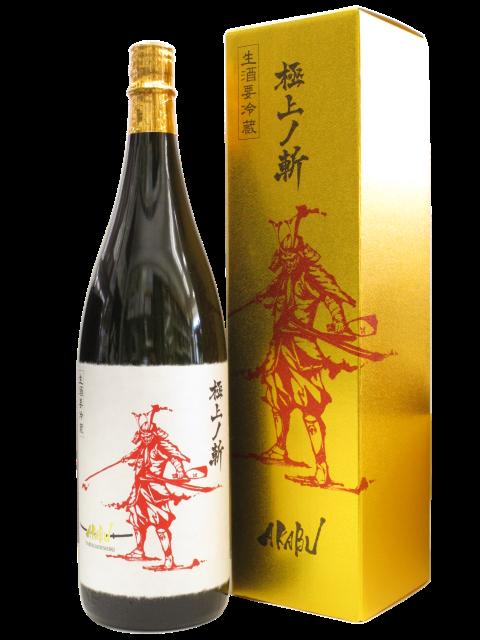 【日本酒】AKABU 純米大吟醸 山田錦 極上ノ斬(ゴクジョウノキレ)(箱付)【限定酒】