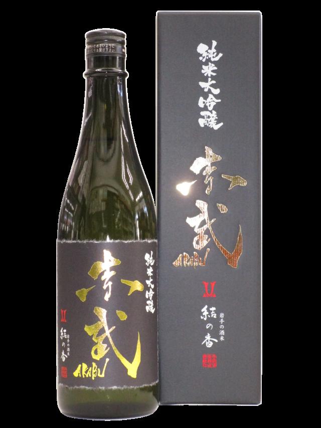 【日本酒】AKABU 純米大吟醸 結の香40(箱付)【限定酒】