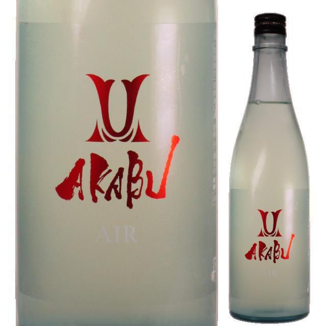 【日本酒】AKABU 純米 AIR【29BY】