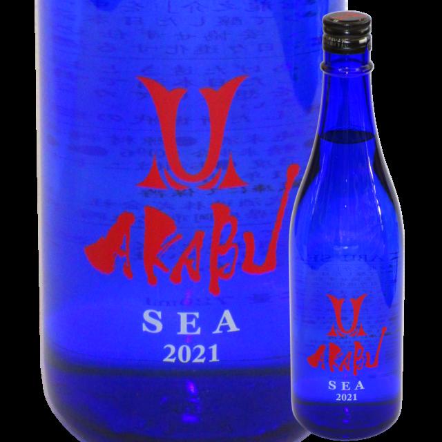 【日本酒】AKABU SEA 純米 2021 720ml