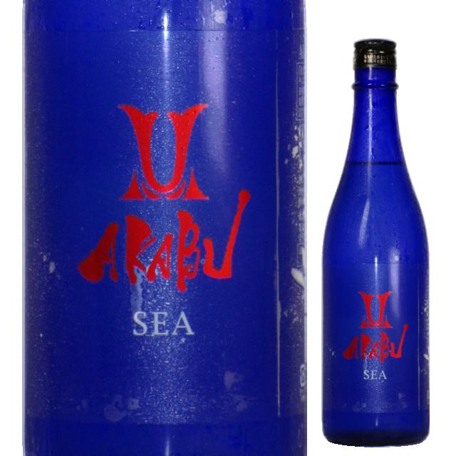 【日本酒】AKABU SEA 純米【27BY】【限定酒】