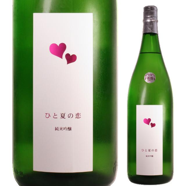 【日本酒】あたごのまつ 純米吟醸 ひと夏の恋