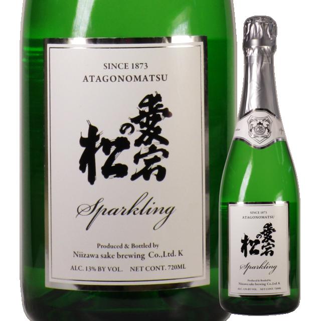 【日本酒】あたごのまつ -スパークリング-