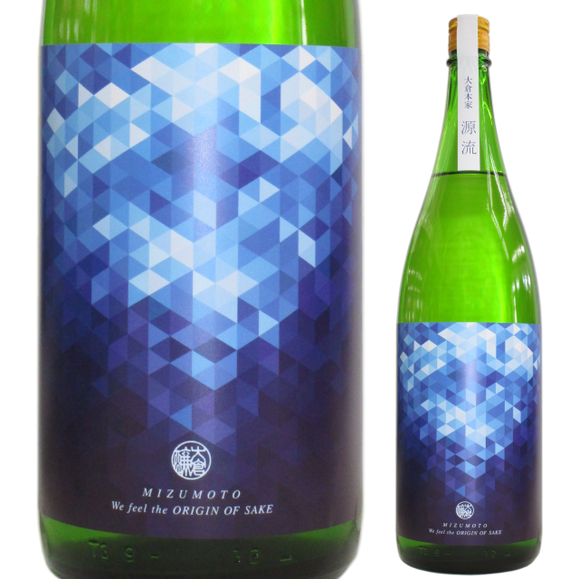 【日本酒】大倉「源流」水もと純米生原酒【限定酒】【CWS】
