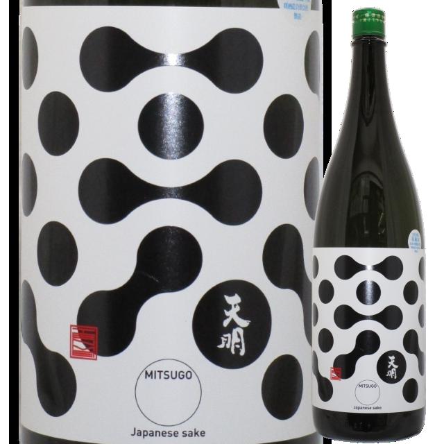 【日本酒】天明 MITSUGO「白」速醸89生 30BY【限定酒】【CWS】