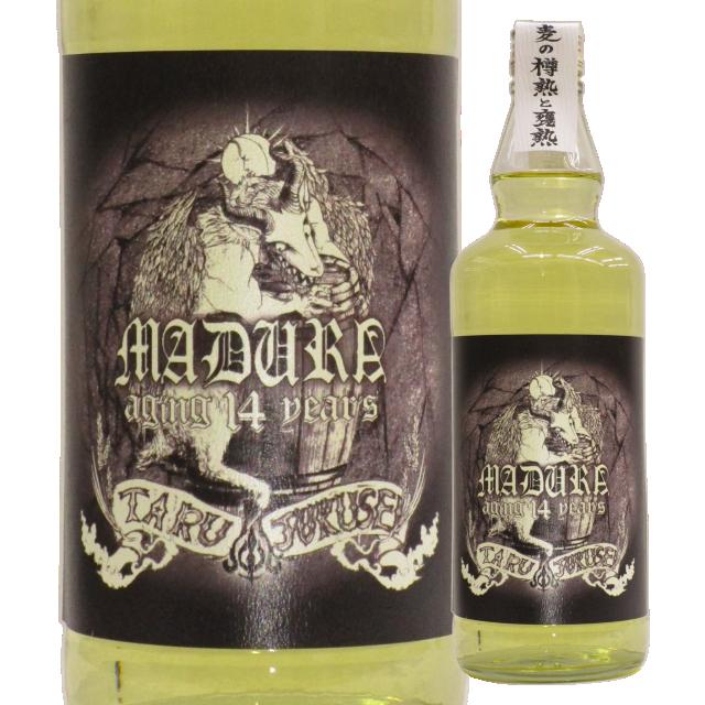 【本格麦焼酎】MADORA-マドラ-BLACK 長期貯蔵秘蔵酒【限定酒】
