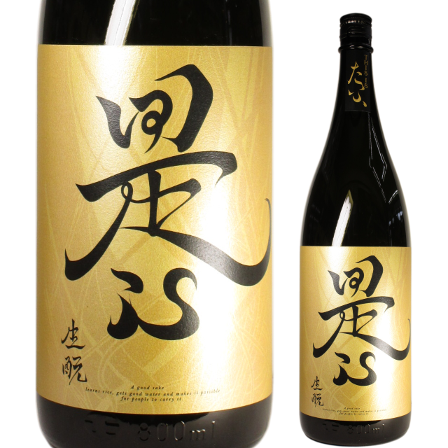 【日本酒】NO 日本酒 NO LIFE 純米酒 木桶仕込み一回火入れ「THIS IS たふ」【限定酒】