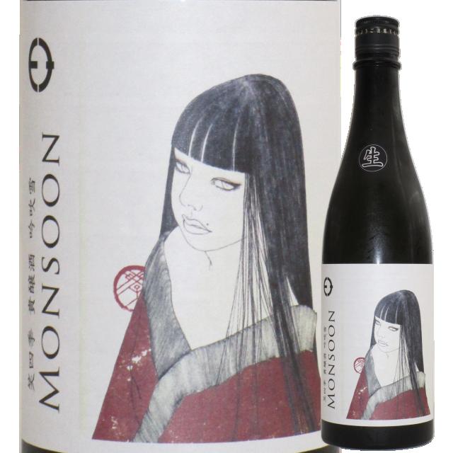 【日本酒】笑四季モンスーン 吟吹雪 貴醸酒 生原酒