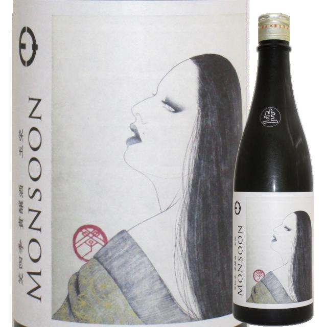 【日本酒】笑四季モンスーン 玉栄 貴醸酒 生原酒