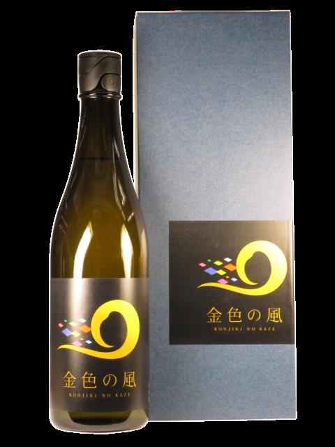 【日本酒】純米大吟醸 金色の風【限定酒】
