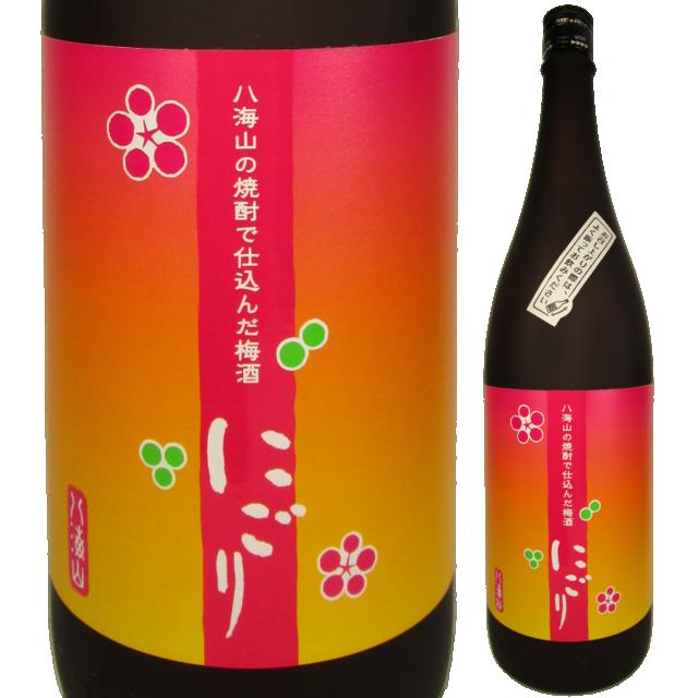 八海山の焼酎で仕込んだ にごりうめ酒