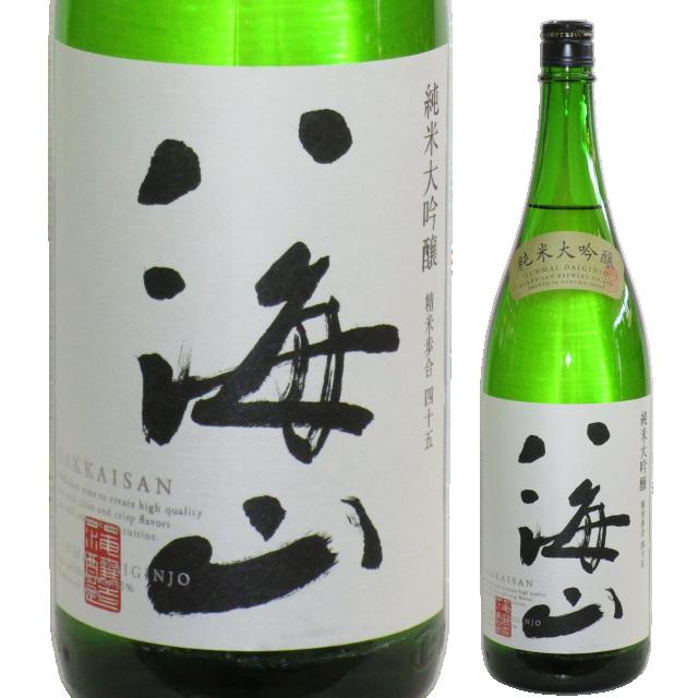 【日本酒】八海山 純米大吟醸