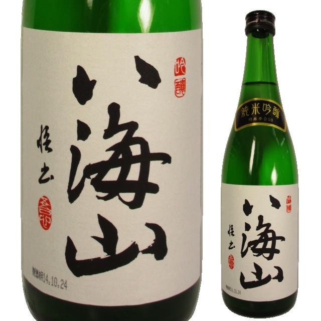 八海山 純米吟醸 720ml