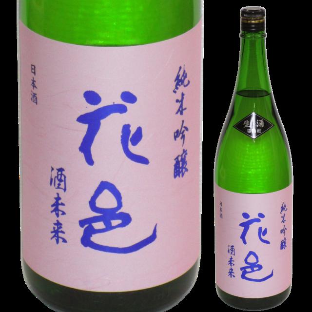 【日本酒】両関 純米吟醸「花邑」酒未来 生酒