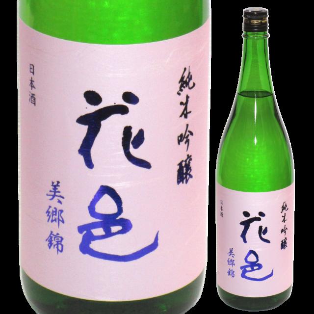 【日本酒】両関 純米吟醸「花邑」美郷錦