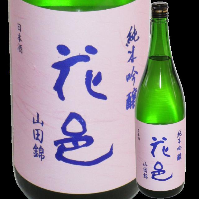 【日本酒】両関 純米吟醸「花邑」山田錦