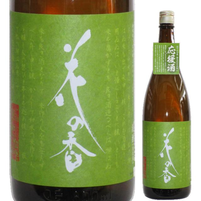 【日本酒】「花の香」純米造り ふぞろい【限定酒】