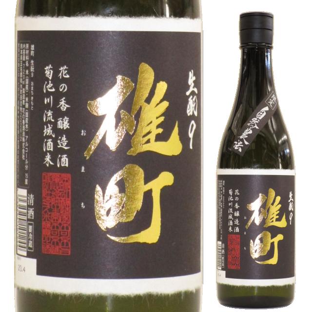【日本酒】「花の香」限定自然農法 雄町 生もと9【限定酒】