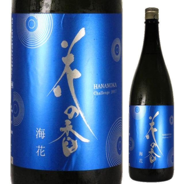 【日本酒】儒枚大吟醸「花の香」海花 無濾過『夏』火入れ