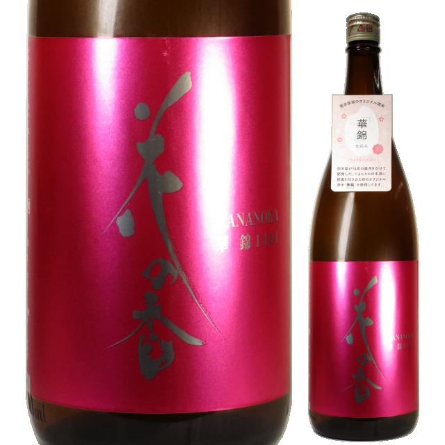 【日本酒】純米吟醸 花の香「華錦・1401」