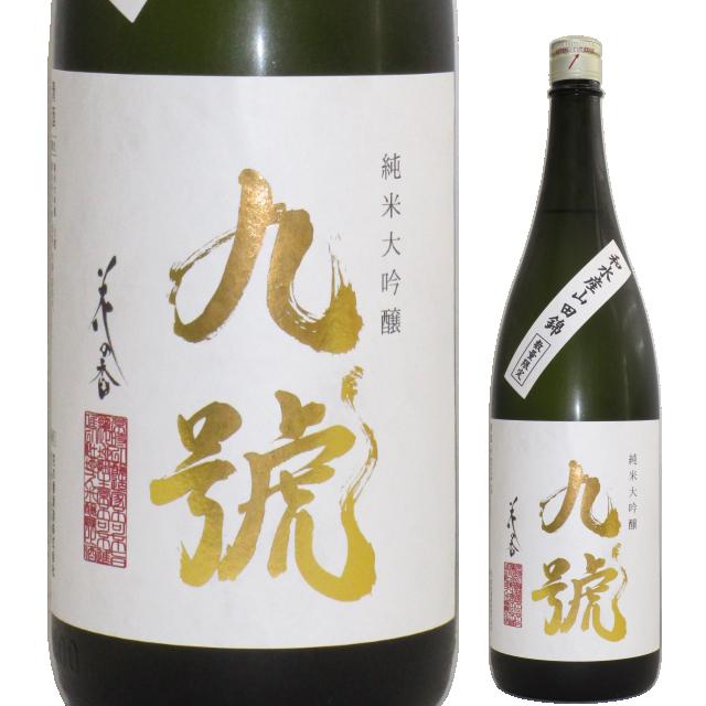 【日本酒】純米「花の香」【九號】【限定酒】