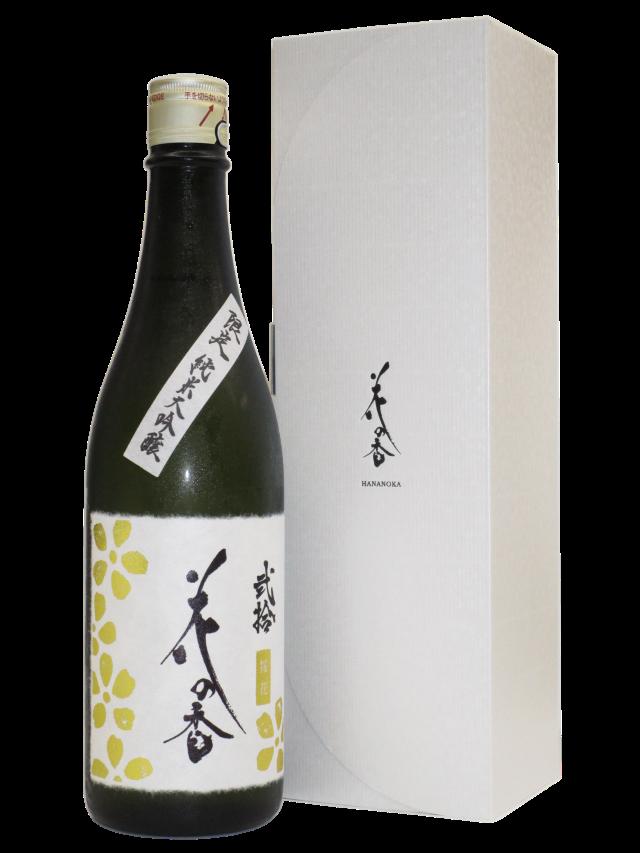 【日本酒】純米大吟醸「花の香」【桜花 弐拾】(箱付)【限定酒】