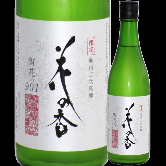 【日本酒】花の香「雪花」901 720ml【限定酒】