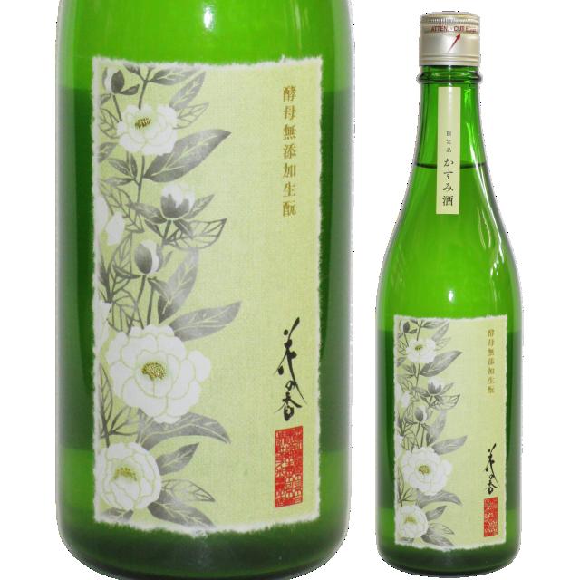 【日本酒】酵母無添加生酛「花の香」かすみ酒【限定酒】