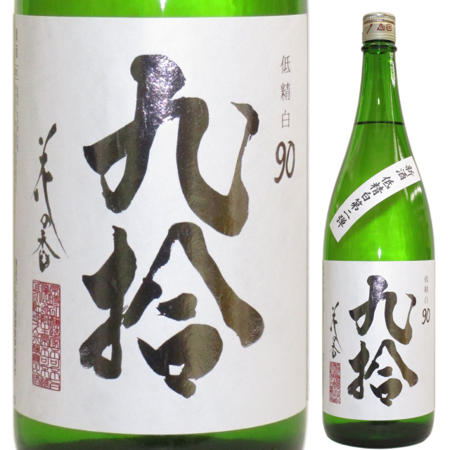【日本酒】「花の香」低精白90