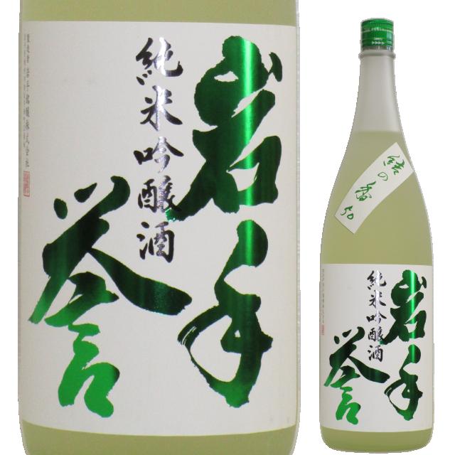 【日本酒】岩手誉 純米吟醸 結の香50