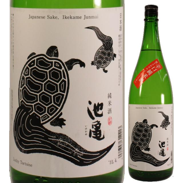 池亀 辛口純米酒