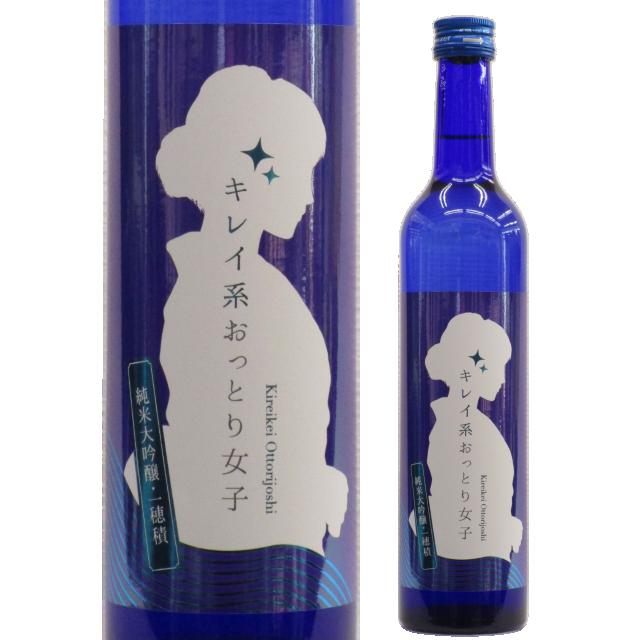 【日本酒】純米大吟醸 一穂積 ~キレイ系おっとり女子~【特約店限定酒】