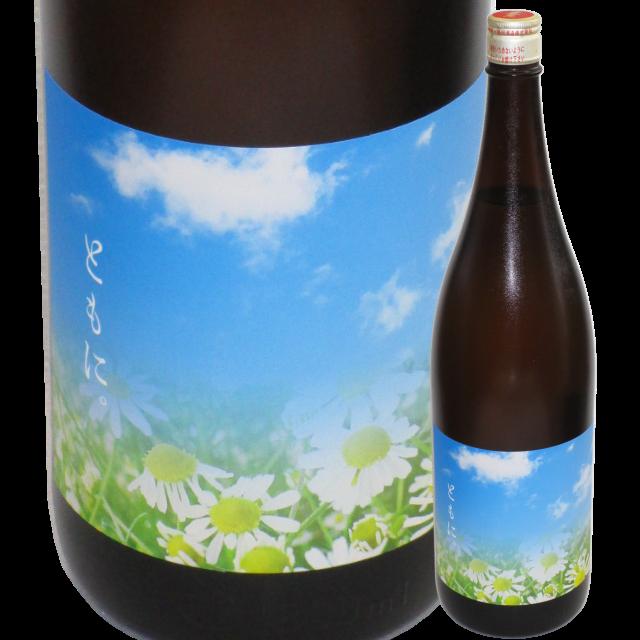 【日本酒】上喜元 純米大吟醸50 SP「ともに。」【限定酒】