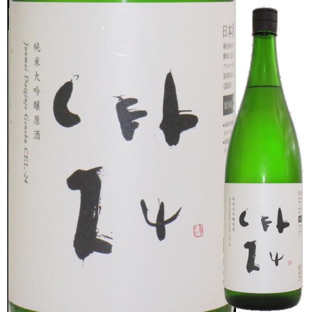 【日本酒】亀泉 純米吟醸原酒 CEL-24 火入