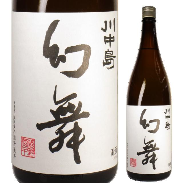 【日本酒】川中島 幻舞 本醸造