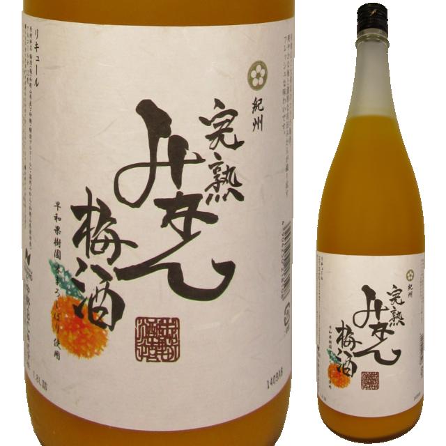 紀州 完熟みかん梅酒