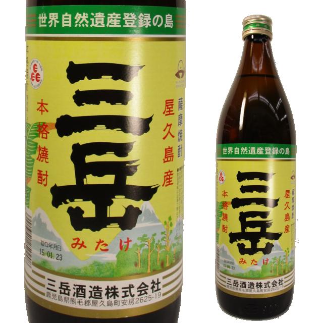 芋焼酎 三岳 900ml