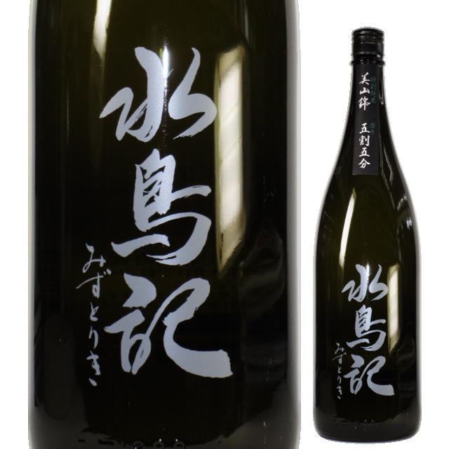 【日本酒】水鳥記 特別純米 美山錦 五割五分【28BY】